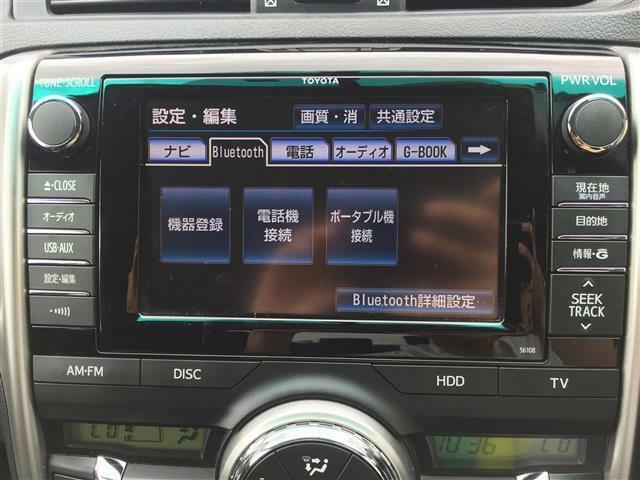 【オーディオ】CD/DVD/Bluetooth/フルセグ/USB/AUX/Bluetooth接続機能で携帯の音楽を聞くことができ、好きな音楽を楽しみながらドライブできます♪