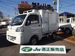 ダイハツ ハイゼットトラック 冷凍車 -25℃ 省力パック スマアシ AT LEDヘッドライト