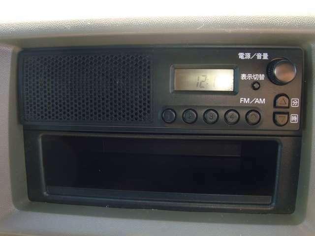 FMAMラジオ付き!◆今はナビも標準装備の時代?ナビ・オーディオの取付やグレードアップなど、また今お使いのオーディオの移設も可能です!持込も大歓迎!ご相談ください!