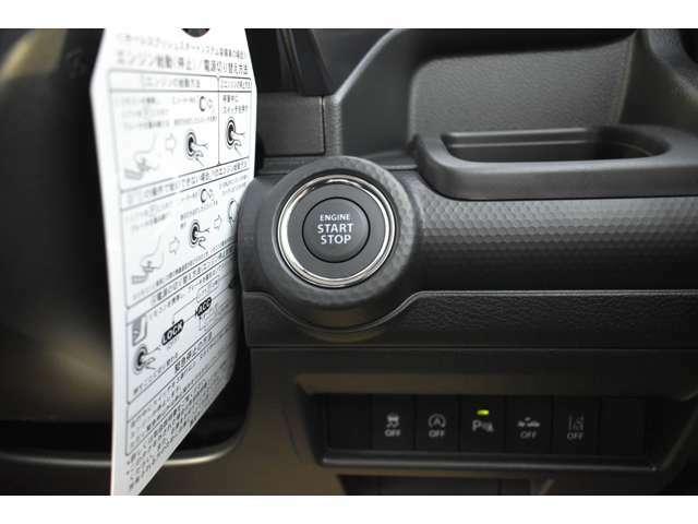 【プッシュスタート】ボタンを押すだけでエンジン起動可能!起動速度も速いので急いでいる時などにも大助かりです!