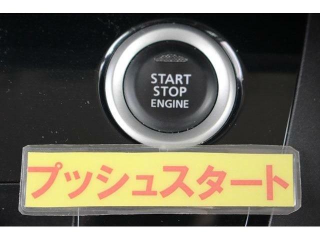 ぜひ!ラインでお問い合わせください!お車の気になる装備やキズなどを写真や動画でお送り出来ます!!LINEID:gafter01