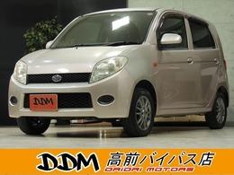 ダイハツ MAX 660 Lリミテッド 走行5.1万Km CD AW