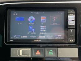 ブルートゥース機能搭載で好きな音楽でドライブを!!