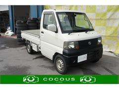 日産 クリッパートラック の中古車 660 DXエアコン付 4WD 鳥取県米子市 13.0万円