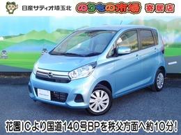 日産 デイズ 660 X 当社管理レンタカーUP・メモリーナビ