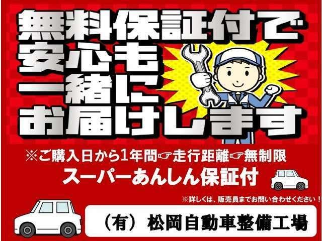 構造変更、公認車検、一般整備、九州陸運局指定民間車検工場完備!些細なことでも結構ですのでお問合せは通話料無料のフリーダイヤル0066-9711-840241を押してください。