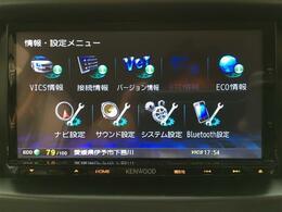 【KENWOODナビ】CD/DVD/SD/USB/bluetooth/ラジオ/TV