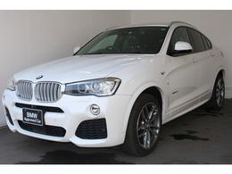 BMW X4 xドライブ28i Mスポーツ 4WD ETC HUD ACC Bカメラ 認定中古車