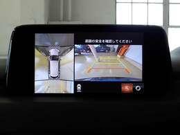 360°ビューモニターが装備されていますので、狭い道での離合や、駐車スペースへの車庫入れも安心ですね。