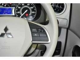 オートクルーズスイッチも装備して高速道路はアクセルペダルを踏まなくても一定速度で快適ドライブ♪長距離の高速走行時の疲労軽減や燃費に役にたちます。