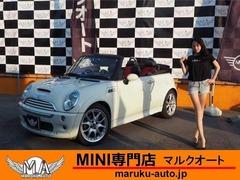 ミニ MINI Convertible の中古車 クーパーS 埼玉県越谷市 44.8万円