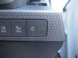 AUTOにつまみを合わせると、状況に合わせたライトを自動で点灯します。ボタン式なので、ワンタッチで切換え、操作可能です。