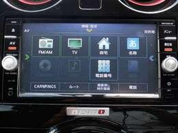 MM315D-Wナビ(SD方式):CD・DVD・Bluetooth再生機能付なので、好きな音楽を聴きながら楽しいドライブガ可能です♪またフルセグTVチュ-ナ-内蔵ですので高画質にてTVの視聴も可能です!