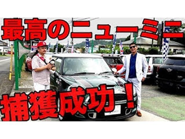 Bプラン画像:講談社『FORZA STYLE』  【中年と中古車】に取材協力致しました。動画はこちらです→ https://www.youtube.com/watch?v=QXhrRsJYZd4&t=102s