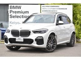 BMW X5 xドライブ 35d Mスポーツ 4WD individualPKG スカイラウンジ コンフォP