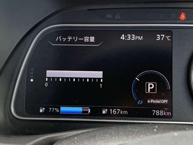 セグ数は12セグでございます。アドバンスドドライブアシストディスプレイが、ドライバーが必要とするさまざまな情報をグラフィカルに表示。ドライバーの視線移動を極力抑え、安全運転をサポートします。