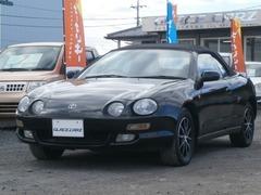 トヨタ セリカコンバーチブル の中古車 2.0 タイプX 群馬県太田市 35.0万円