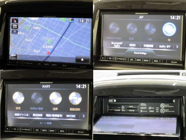 ダイヤトーンメモリーナビ 80Limited フルセグTV ブルートゥース対応 DVD&CD再生可能 SD録音&再生可 USB接続可能