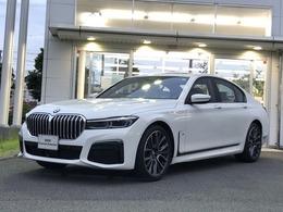 BMW 7シリーズ 740i Mスポーツ サンルーフ・本革シート・20インチAW