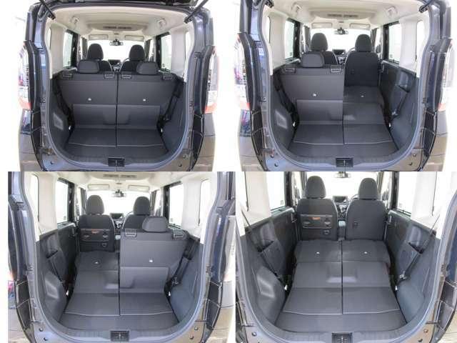 リヤシートを倒すことで大きな荷物も積載可能です。