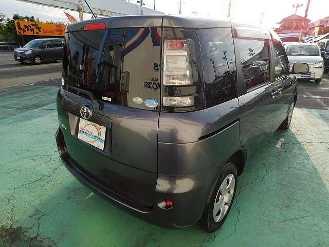 カーメイトサクセス ホームページも是非ご覧ください。 http://www.carmate-success.co.jp