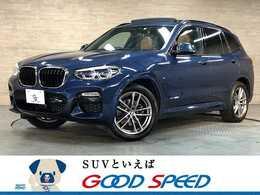 BMW X3 xドライブ20d Mスポーツ ディーゼルターボ 4WD サンルーフ 純正ナビTV 全周囲 茶革 ACC