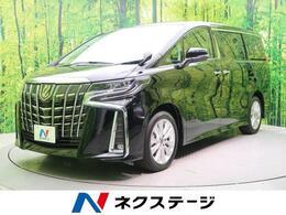 トヨタ アルファード 2.5 S Aパッケージ セーフティセンス サンルーフ 両側電動ドア