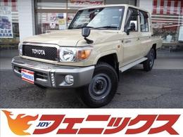 トヨタ ランドクルーザー70ピックアップ 4.0 4WD 荷台ラプター塗装1オーナー禁煙デフロック