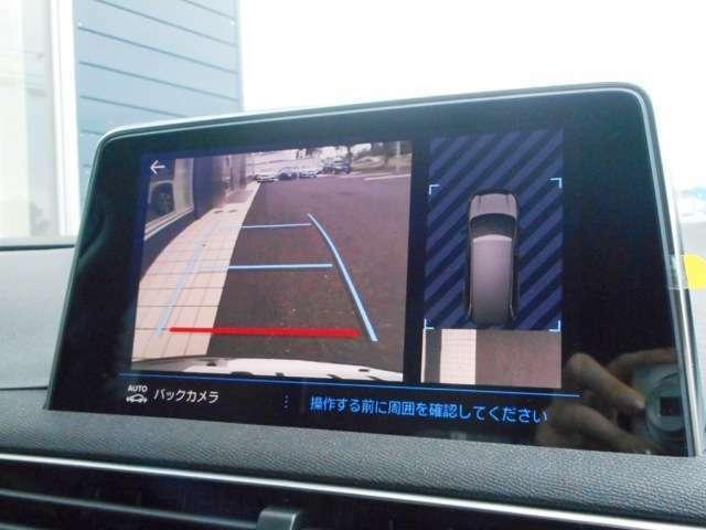 駐車に便利なワイドバックアイカメラ付き!