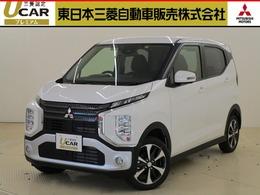 三菱 eKクロス 660 G 4WD 禁煙/サポカーS/全方位カメラ/踏み間違防止