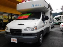 ヒュンダイ SRX キャンピング バンテック社製JB490S