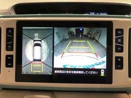 【全方位カメラ】4つのカメラの映像を合成しまるで真上から見ているような映像でドライバーの死角をフォロー。狭い道や駐車場で活躍
