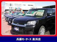 ■安城本店(TEL 0566-92-0270)  愛知県安城市和泉町長筬13-1       年中無休