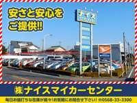 (株)ナイスマイカーセンター null