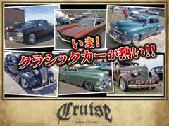 ☆クラシックカーの魅了を感じてください!カスタム等、あなただけの1台を製作致します。お気軽にご相談下さい!