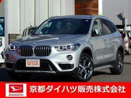 BMW X1 xドライブ 20i xライン 4WD ナビ・バックカメラ付き