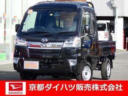 ダイハツ ハイゼットトラック 660 ジャンボ SAIIIt 3方開 4WD スマートアシスト3t搭載