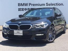 BMW 5シリーズツーリング 523i Mスポーツ HUD ACC 被害軽減ブレーキ 弊社試乗車