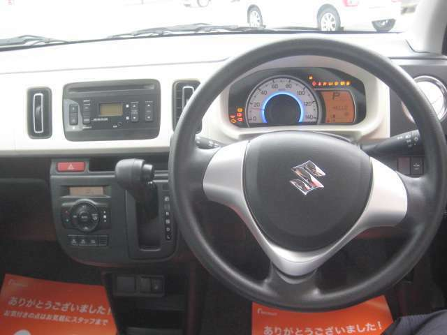 走行管理システムを導入しており、安心してお買い求めいただけます。オイル交換は永久無料!お車の高価買取も実施。