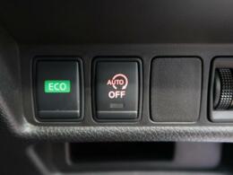 【アイドリングストップ】信号待ちなど、自動でエンジンを停止して無駄な燃料消費をゼロにするアイドリングストップ機能を搭載しています!