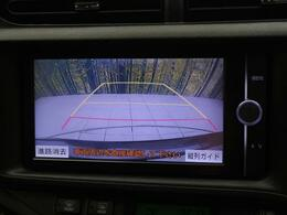 【純正メモリーナビ】DVD再生可能です!!バックモニターで駐車時に後方確認もできますので、大きな車の運転で不安な方も安心してお乗りいただけます♪