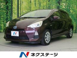 トヨタ アクア 1.5 G SDナビ フルセグ スマートキー 寒冷地 禁煙