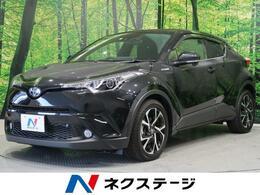 トヨタ C-HR ハイブリッド 1.8 G 純正9型ナビ セーフティセンス LED 禁煙車