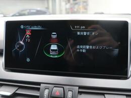●インテリジェントセーフティ【衝突警告・歩行者警告・車線逸脱警告】