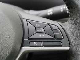 ☆クルーズコントロール☆アクセルペダルを踏まずに一定の車速で走行可能。高速道路や加速・減速の繰り返しの少ない自動車道などで便利です。
