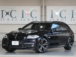 BMW 5シリーズツーリング 523i Mスポーツパッケージ 新品20インチアルミ&フロントスポイラー