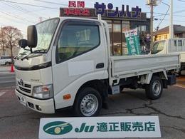 トヨタ トヨエース 2.0 シングルジャストロー 1.25t積載9尺平ボディ AT