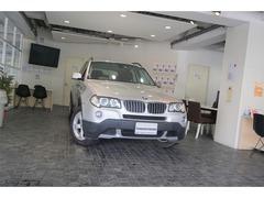 BMW X3 の中古車 2.5si 4WD 神奈川県横浜市都筑区 54.8万円