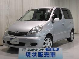 トヨタ ファンカーゴ 1.5 X リヤリビングバージョン 4WD CD