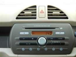 オーディオはCD/ラジオを装備しています!